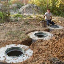 Септики - Септики из бетонных колец , 0