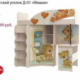 """Шкафы, стенки, гарнитуры - Детский уголок Д-1 """"Мишки"""", 0"""