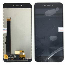 """Дисплеи и тачскрины - Дисплей 5.5"""" для Xiaomi Redmi Note 5A (Redmi Y1) черный, 0"""