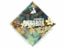 """Ингредиенты для приготовления напитков - Набор трав и пряностей """"Липовая с имбирем"""" на 2…, 0"""