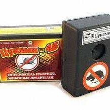 Отпугиватели и ловушки для птиц и грызунов - Цунами 4 Б на батарейке ультразвуковой отпугиватель грызунов и мышей, 0