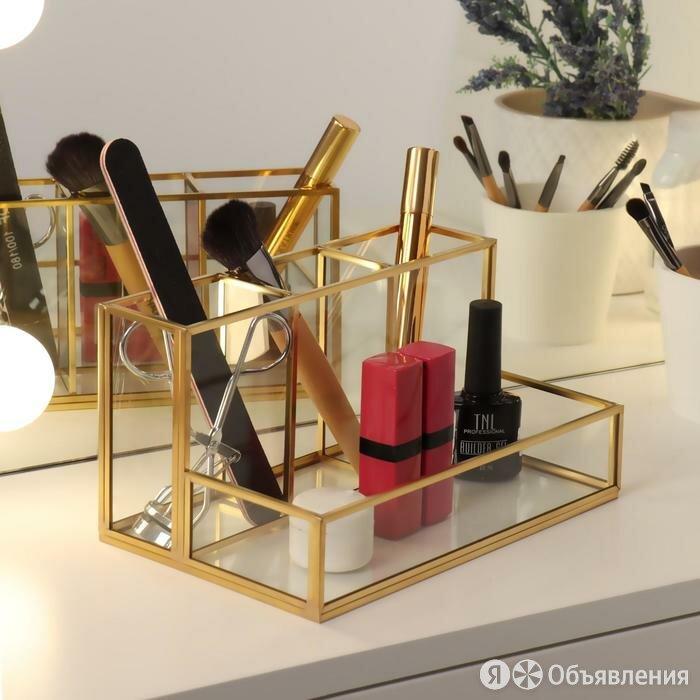 Органайзер для косметических принадлежностей 'Амалия', 4 секции, 20,2 x 12,7 ... по цене 1738₽ - Органайзеры и кофры, фото 0