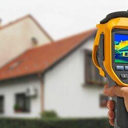 Архитектура, строительство и ремонт - Специалист с тепловизиром проверит помещения , 0