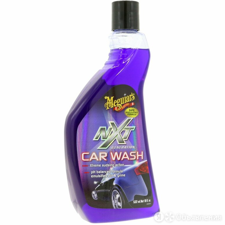 Generation Car Wash NXT Шампунь нового поколения Meguiars, 532мл по цене 1085₽ - Масла, технические жидкости и химия, фото 0