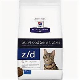 Кремы и лосьоны - Хиллс д/кошек Диета KD+MOB(лечение почек и суставов) 2 кг , 0