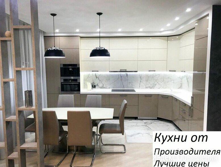 Кухни по цене 19000₽ - Мебель для кухни, фото 0