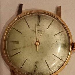 Наручные часы - Часы позолота  ссср, 0
