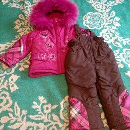 Комплекты верхней одежды - Детский зимний костюм kiko для девочки, 0