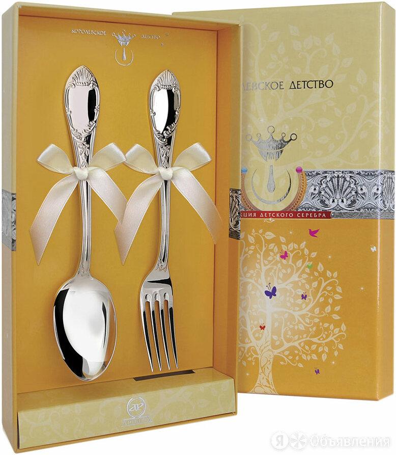Детский подарочный набор АргентА 394NB02801 по цене 11610₽ - Мебель для кухни, фото 0