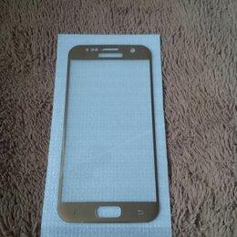 Защитные пленки и стекла - Защитное стекло для Samsung S7, 0
