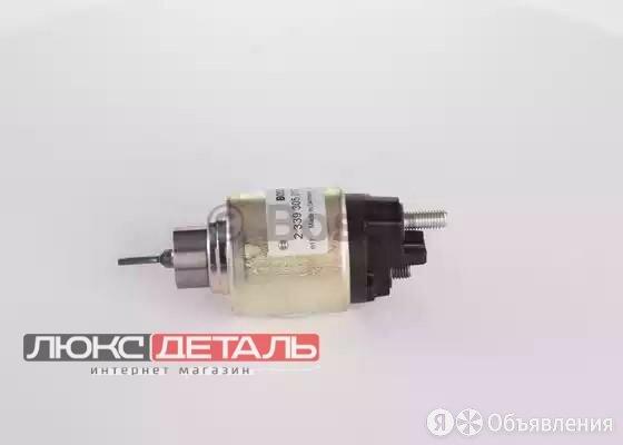 BOSCH 2339305013 2 339 305 013_реле втягивающее\ MB W202/W203/W210/W204/W211/... по цене 1999₽ - Двигатель и топливная система , фото 0