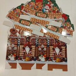 Подарочная упаковка - Новогодние коробки для конфет, 0
