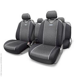 Футболки и майки - Майки CARBON PLUS Zippers, закрытое сиденье, полиэстер под карбон, 9 предметов, , 0