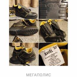 Ботинки - Ботинки рабочие новьë 42 размер, 0