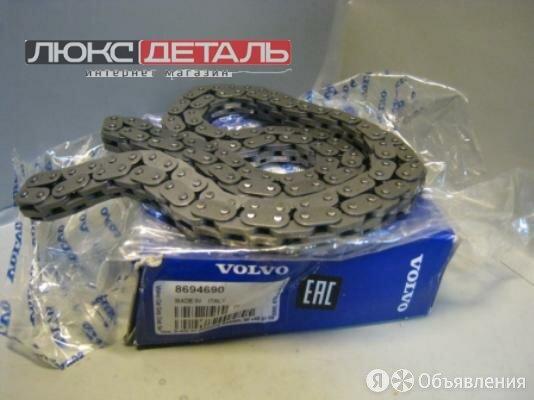 VOLVO 8694690 VO8694690_цепь ГРМ\ Volvo V50/S40/C30 1.8 04  по цене 4717₽ - Запчасти , фото 0