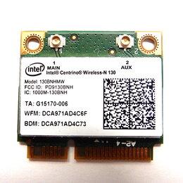 Прочее сетевое оборудование - Wi-Fi + Bluetooth модуль Intel Centrino Wireless - N130 130BNHMW, 0