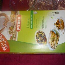 Наборы посуды для готовки - Набор посуды для печи СВЧ, 0