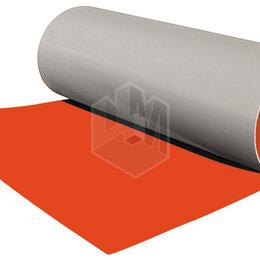 Кровля и водосток - Гладкий плоский лист рулонной стали RAL2004 Апельсин ш1.25 т0.45мм, 0