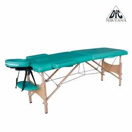 Массажные столы и стулья - Массажный стол DFC NIRVANA Optima (Green), 0