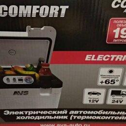 Сумки-холодильники и аксессуары - Холодильник 19л в автомобиль, 0