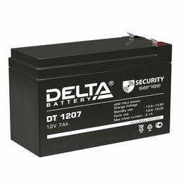 Электроустановочные изделия - Акб для электромобиля Дельта 1207, 0