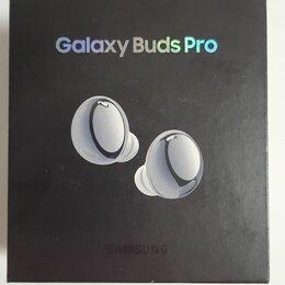 Наушники и Bluetooth-гарнитуры - Samsung galaxy buds pro Phantom Silver, 0