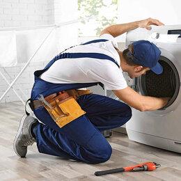 Специалисты - Сервисный инженер (ремонт стиральных машин), 0