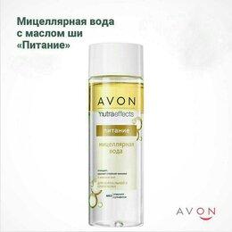 Очищение и снятие макияжа - Нутраэффект мицеллярная вода эйвон питание, 0
