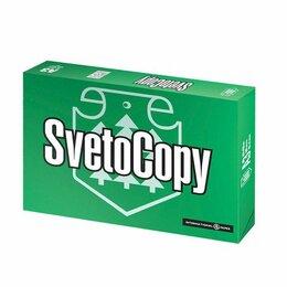 Бумага и пленка - Бумага офисная для принтера А3 «С» класс SvetoCopy 500л, 0