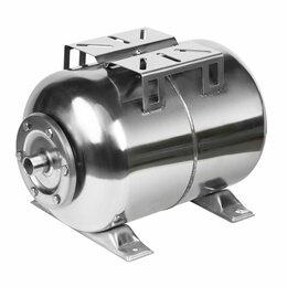 Расширительные баки и комплектующие - Гидроаккумулятор гориз.нерж. БМ-24л-Н, 0