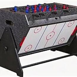 Игровые столы - Стол-трансформер Vortex 3-in-1, 0