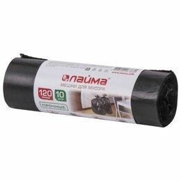 Товары для электромонтажа - Мешки д/мусора 120л, 10шт/уп Лайма, 70*110см, 18мкм, прочные черные, 0