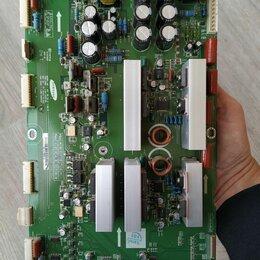 Запчасти к аудио- и видеотехнике - LJ-41-02016A, 0