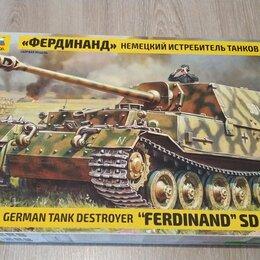 """Сборные модели - Сборная модель немецкий истребитель танков """"Фердинанд"""" (Звезда 3653) 1:35 , 0"""