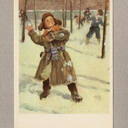 Открытки - Открытка СССР Русские снежки 1958 Жуков чистая редкая соцреализм дети игра зима, 0