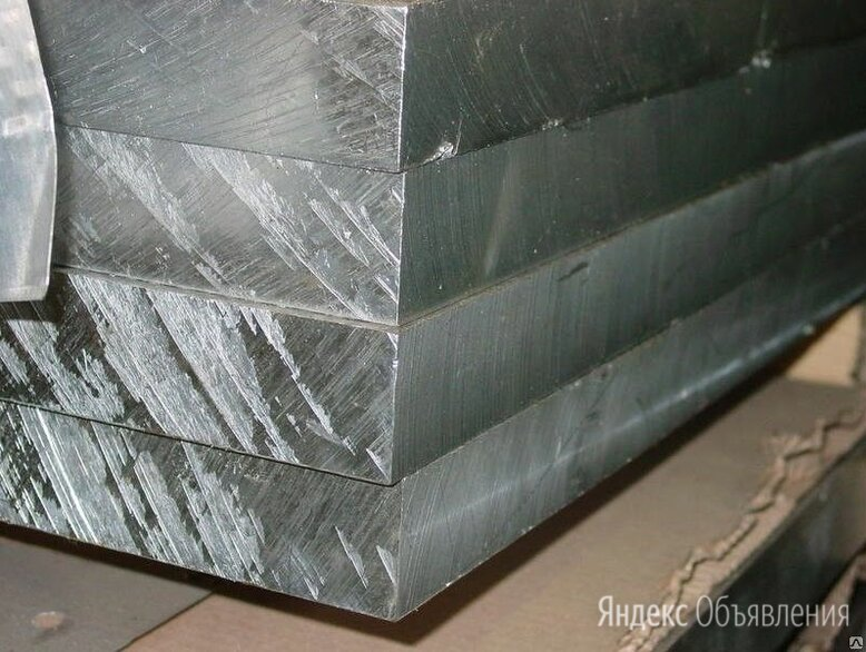Плита алюминиевая 20 мм Амг2 ГОСТ 17232-99 по цене 148₽ - Металлопрокат, фото 0