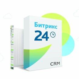IT, интернет и реклама - CRM Битрикс24 - продажа и внедрение, 0