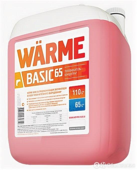 Теплоноситель Warme Basic 65, 10 кг по цене 1442₽ - Теплоноситель, фото 0