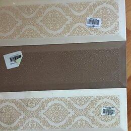 Керамическая плитка - Плитка керамическая р.10*30 , 0