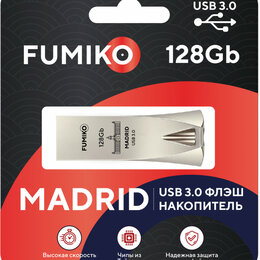 USB Flash drive - USB Флеш-накопитель FUMIKO MADRID 128GB Silver USB 3.0, 0