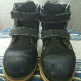 Ботинки - Ботинки демисезонные для мальчика, 0