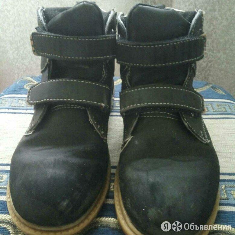 Ботинки демисезонные для мальчика по цене 180₽ - Ботинки, фото 0