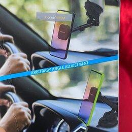 Держатели мобильных устройств - Авто держатель для телефона , 0