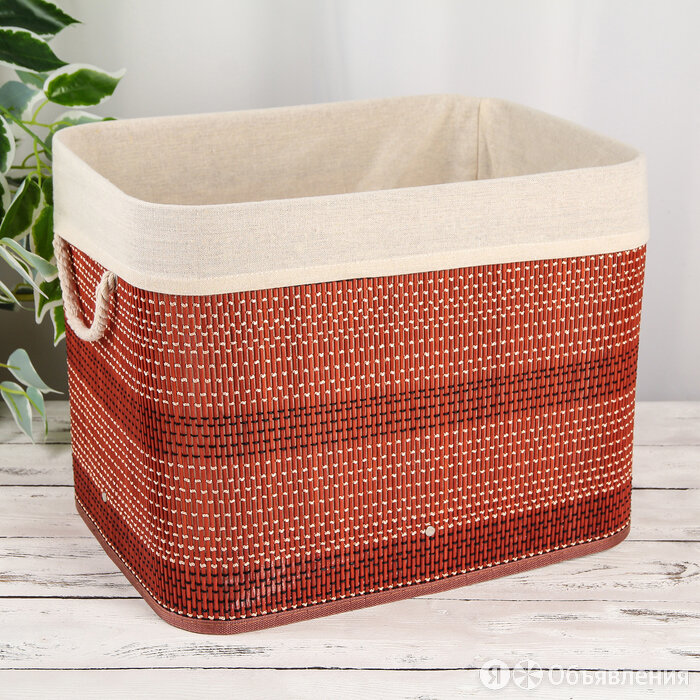 Корзина для хранения «Бамбук», 40×30×31 см, цвет тёмно-коричневый по цене 1494₽ - Корзины, коробки и контейнеры, фото 0