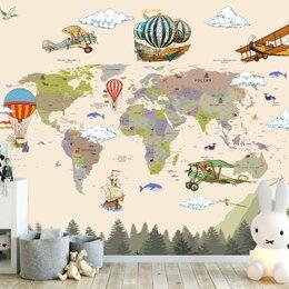 Обои - Фотообои детская карта мира , 0