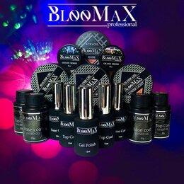 Маникюрные и педикюрные принадлежности - Bloomax professional все для мастеров маникюра и педикюра , 0