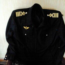 Куртки - Куртка флотская, 0