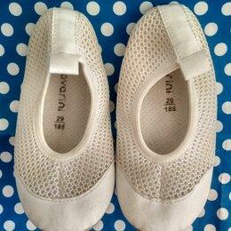 Обувь для спорта - Белые чешки сеточкой, 0