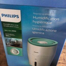 Очистители и увлажнители воздуха - Продам увлажнитель воздуха Fhilips, 0
