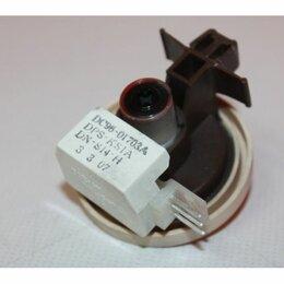 Аксессуары и запчасти для оргтехники - Прессостат СМА Samsung KD7-315, DC96-01703A ОРИГИНАЛ, 0